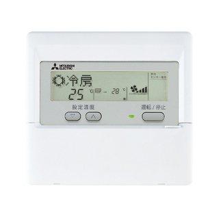 MAスムースリモコン PAR-26MA2【5000円以上送料無料】
