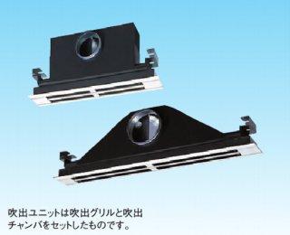 ラインスリットダブル吹出ユニット(天井取付、側面ダクト接続) K-DLDS E 【送料無料】