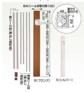 窓貫通パネル K−KCA【5000円以上送料無料】