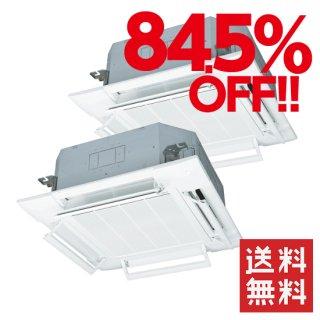 【最新機種】三菱重工 HyperInverter 4方向天井カセット形ツインタイプP160形(三相)FDTV1605HPA5SA【送料無料】
