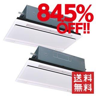 【最新機種】 三菱重工 HyperInverter 2方向天井カセット形ツインタイプP160形(三相)FDTWV1605HPA5SA【送料無料】