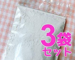 赤菊芋の粉末100g <神奈川県産> 3袋セット