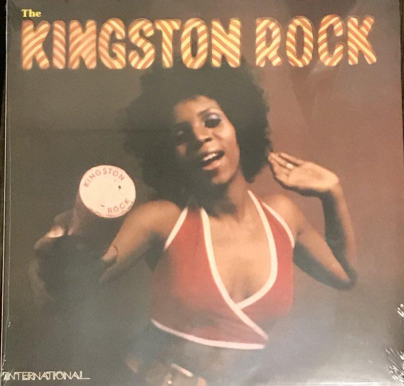 LP レコード Horace Andy, Winston Jarrett & The Wailers Kingston Rock (Earth Must Be Hell)