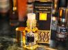 エジプシャン・ムスク・ゴールデンアンバー3ml 天然香油