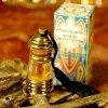 シベットムスク・ムクハッラット3ml 天然香油