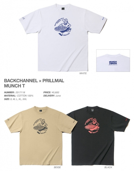 BACK CHANNEL×PRILLMAL MUNCH T_2017
