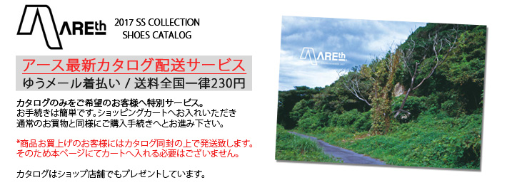 AREth 2017SS アース カタログの通販,正規取扱店 Strictly VIBES