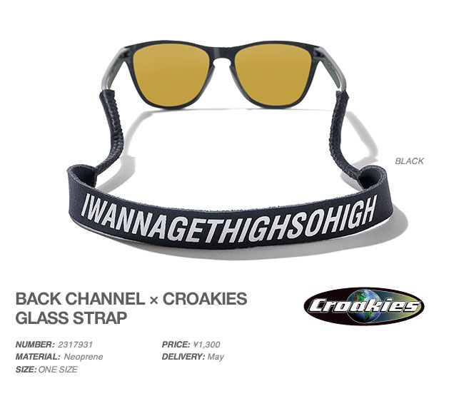BACK CHANNEL×CROAKIES GLASS STRAP