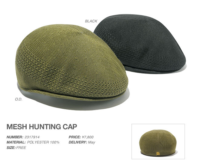 BACK CHANNEL, MESH HUNTING CAP