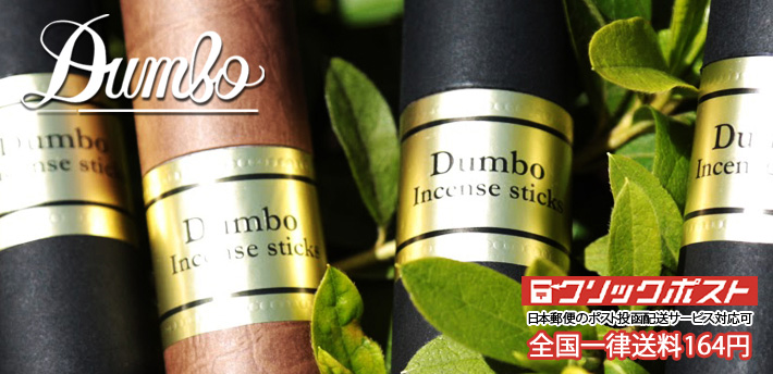 DUMBO INCENSE ダンボインセンスお香 正規取扱店の通販 - StrictlyVIBES京都
