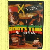 【DVD】ROOTS TIME