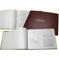 【BOOK】GOSPEL OF THE HOLY TWELVE