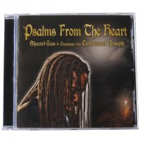 【Falasha】CD' Psalms From The Heart/ Shanti-Ites in Oneness with Emmanuel Joseph