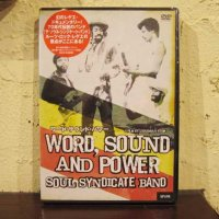 【DVD】WORD,SOUND & POWER