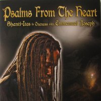 【Falasha】LP' Psalms From The Heart/ Shanti-Ites in Oneness with Emmanuel Joseph