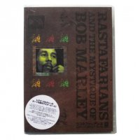 【DVD】Rastafarians and the Mystique of Bob Marley