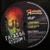 【FALASHA RECORDINGS】EMMANUEL JOSEPH  -RASTAMAN /  MYSTIC JUDAH  -GIVE JAH THE GLORY 12inch<img class='new_mark_img2' src='//img.shop-pro.jp/img/new/icons47.gif' style='border:none;display:inline;margin:0px;padding:0px;width:auto;' />