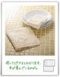 TAKEFU キッチンクロス(台ふきん) 1枚・3枚セット