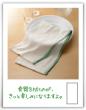 TAKEFU キッチンクロス(食器拭き)