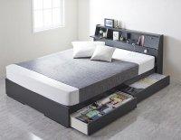 フラップ棚・照明・コンセントつき多機能ベッド【Cercatore】チェルカトーレ 収納ベッド