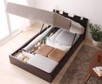 ガス圧式跳ね上げ収納ベッド【Primum】プリーム シングルベッド