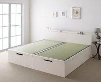 【組立設置費込】美草・日本製 大容量畳跳ね上げベッド【Sagesse】サジェス 和風・畳ベッド