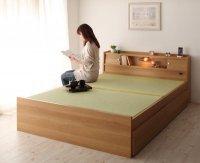 高さが変えられる棚・照明・コンセント・畳ベッド【泰然】たいぜん ダブルベッド