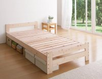 高さ調節できる純国産シンプル檜天然木すのこベッド【BOSQUE】ボスケ ヘッドレスベッド