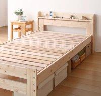 高さ可能棚・コンセント・純国産天然木すのこベッド【BOSQUE+】ボスケプラス コンセント付きベッド
