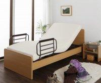 シンプル電動介護ベッド【ラクティータ】【非課税】 電動介護ベッド