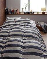 日本製 インド綿100%の丸ごと洗える寝具セット 北欧風先染めボーダーデザイン【ORNER】オルネ 布団カバー・ボックスシーツ