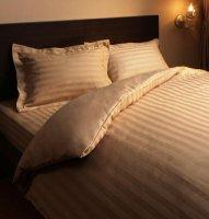 9色から選べるホテルスタイル ストライプサテンカバーリング 布団カバー・ボックスシーツ