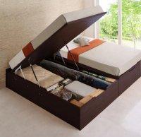 シンプルデザイン ガス圧式大容量跳ね上げベッド ORMAR オルマー 収納ベッド