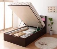 開閉&深さが選べるガス圧式跳ね上げ収納ベッド【Blume】ブルーメ シングルベッド
