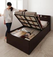 コンセント付簡易型跳ね上げ式大容量収納ベッド 【Lilliput】リリパット 小さいベッド セミシングル