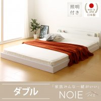 日本製 フロアベッド 照明付き 連結ベッド 『NOIE』 ダークブラウンベッド
