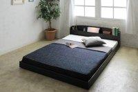 【組立設置】照明付き 宮付き 国産フロアベッド 『illume』イリューム 組立設置ベッド