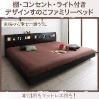 棚・コンセント・ライト付きデザインすのこベッド ALUTERIA アルテリア 脚付きベッド レッグベッド