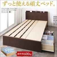 組立設置付 長く使える棚・コンセント付国産頑丈2杯収納ベッド Rhino ライノ 収納ベッド