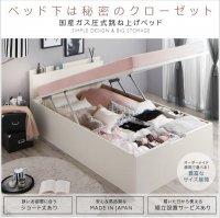 お客様組立 クローゼット跳ね上げベッド aimable エマーブル ガス圧跳ね上げ式収納ベッド