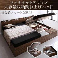 お客様組立 ウォルナットデザイン大容量収納跳ね上げベッド Ostade オスターデ 収納ベッド
