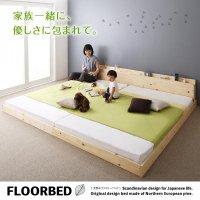 家族が一緒に寝られる天然木ファミリーベッド FLEETWOOD フリートウッド 天然木ベッド