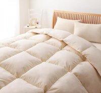 9色から選べる! 洗える抗菌防臭 シンサレート高機能中綿素材入り掛け布団 掛け布団
