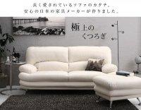 日本の家具メーカーがつくった 贅沢仕様のくつろぎハイバックソファ レザータイプ 2人掛けソファ