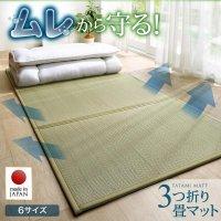 三つ折り畳マット ベッド