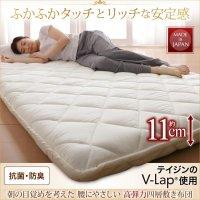テイジン V-Lap使用 日本製 朝の目覚めを考えた 腰にやさしい 高弾力四層敷き布団 ボリューム敷布団