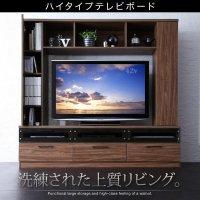 ハイタイプテレビボード LEGGENDA レジェンダ 家具