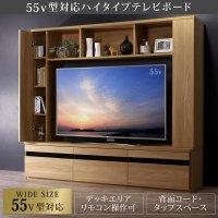 55型対応ハイタイプテレビボード TITLE タイトル 家具