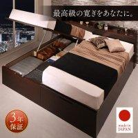 お客様組立 棚・コンセント付き国産大型サイズ跳ね上げ収納ベッド Jada ジェイダ 収納ベッド