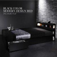 ブラックモダンベッド EXCLAM‐B ♯2 エクスクラム・ビー ナンバーツー 収納ベッド